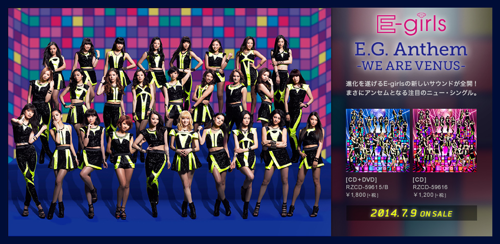 9th Single E.G. Anthem -WE ARE VENUS-
